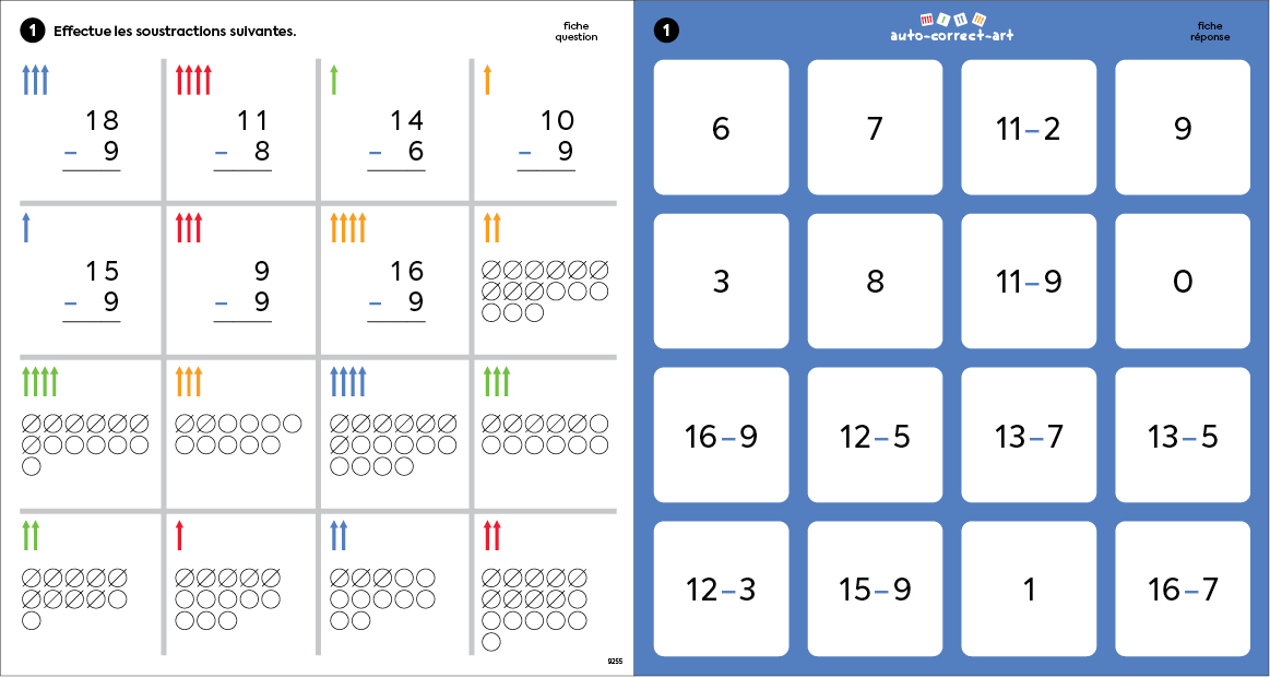 Soustractions amusantes - Exercice 1